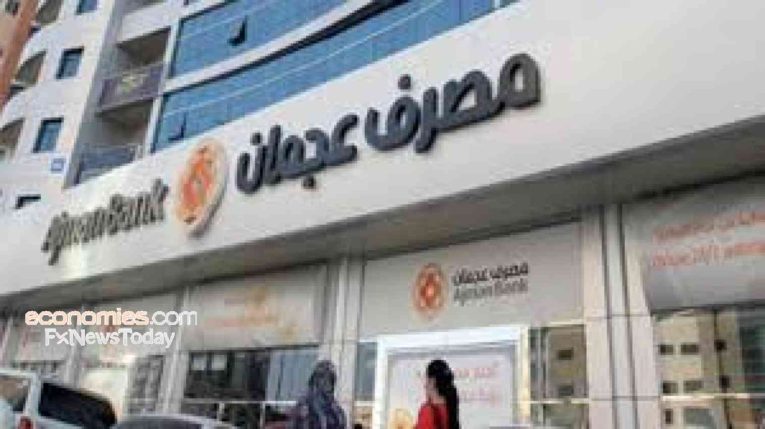 DFM to list Ajman Bank's secondary shares today
